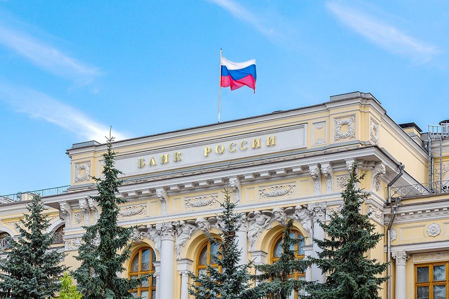 Информационное сотрудничество с Центральным банком Российской Федерации