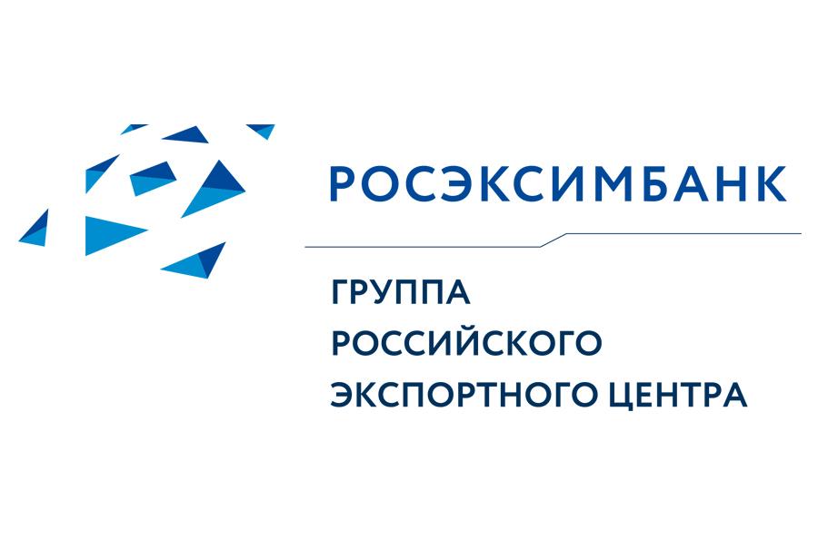 АО РОСЭКСИМБАНК и ФОНД заключили соглашения о сотрудничестве