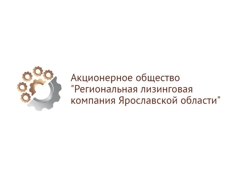 АО «РЛК Ярославской области» и Фонд заключили соглашение о сотрудничестве